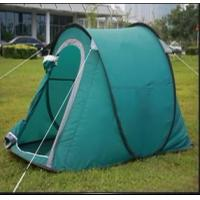 Buy cheap 2 Person Pop up Tent from wholesalers