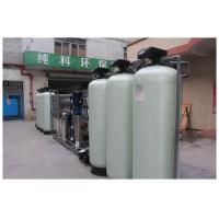 China SUS 304 Frame Salt Water To Drinking Water Machine For Plant 2000L on sale