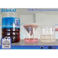 China Nonionic Polyacrylamide Flocculating Agent Buy Polyacrylamide Water Treatment Chemicals wholesale