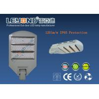 Buy cheap High Power 120w outdoor led street lights 3000K - 6500K Meanwell Driver from wholesalers