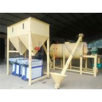 China Efficient Dry mortar mixer production line 5t/h for the mixing of many kinds of dry powder and fine granular materials wholesale