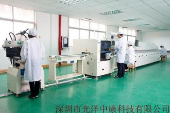 Shenzhen Guangyang Zhongkang Technology Co., Ltd.