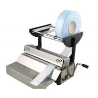 Buy cheap Medical Pouch Sealing Machine from wholesalers