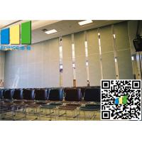 China 2.56 Inches Folding Partition Wooden Office Divider Walls For Training Room wholesale