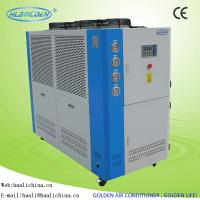 China China Manufacture Industrial Air Cooled Water Chiller With CE Certificate Galvanized Sheet Shell wholesale
