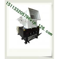 China Good Price High Efficiency PVC Plastic Pipe Crusher/ plastic recycling crusher wholesale