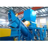China Automated Plastic Film Recycling Machine With Powerful Crusher 500 Kg Every Hour wholesale