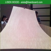 China WBP glue furniture grade plywood/ Bintangor Commercial Pywood/ film faced plywood wholesale