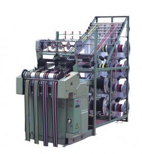 China China New Condition high speed narrow fabric needle loom woven belt weaving machine wholesale
