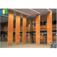 China Fabric Wooden Exhibition Partition Wall , Folding Operable Partition Walls wholesale