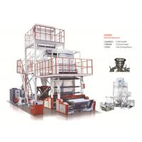 China 3 Three Layer Blown Film Extrusion Machine , Blown Film Line 360° Rotation wholesale