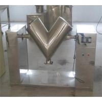 China High Speed V Tape Industrial Drying Machine For Pharmaceutical Materials Mixing wholesale
