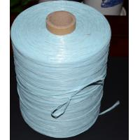 China Professional Halogen Free Flame Retardant Cable Wire filler Yarn wholesale