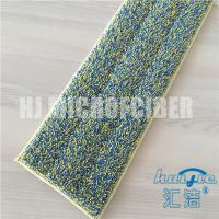 China 80% Polyester and 20% Polyamide micofiber dust mop pads / commercial microfiber mop wholesale