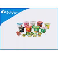China Aluminum Foil Pre Cut Piece Heat Seal Lids For Food Packaging Containers wholesale