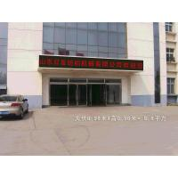 China P12 outdoor single red display screen wholesale