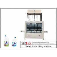 China 10 Heads Automatic Gravity Bottle Filling Machine For 1-5L Bleach Cleaner Corrosive Liquid  Cleaner wholesale