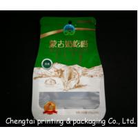 Customized Biodegradable Shaped Pouch For Dried Fruit / Sugar QS Approval