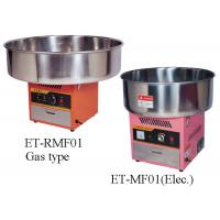 Buy cheap Electric or Gas Commercial Candy Floss Machine , Pink Cotton Candy Making from wholesalers