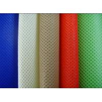China 100% color PP spunbonded non woven fabric for furniture wholesale