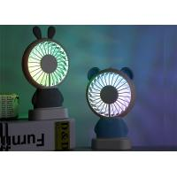 China Bear Rabbit light fan / funny automatic small chinese personalized hand fan toy on sale