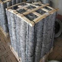 China Barbed iron wire in china wholesale