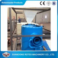 China Automatic Biomass Pellet Burner used for rotary dryer , boiler wholesale