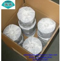 China Oil pipeline Polyethylene Pipe Wrap Tape wholesale