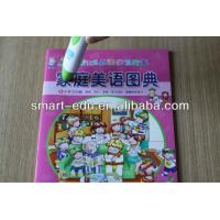 China Chinese Talking pen with sound books for kids on sale