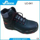 China SM9001 2014 metal free oil field waterproof safety shoes wholesale