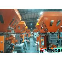 China Resin & Rubber 6 Color Gravimetric Mixer Machine 800 KG / H With Floor Stand Frame wholesale
