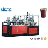 Buy cheap Stable Double Wall Disposable Paper Cup Sleeve Machine With Gear Working from wholesalers