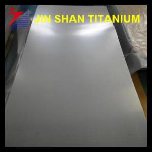 China 0.2mm titanium sheet grade 7 wholesale