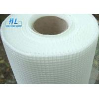China Resistance To Aging Fiberglass Mesh Netting For Reinforcement Insulation Layer wholesale