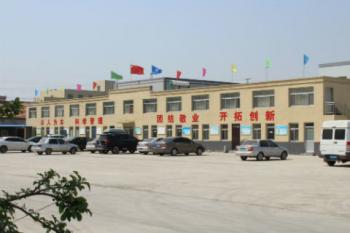 Shandong Jieguang electrical Polytron Technologies Inc