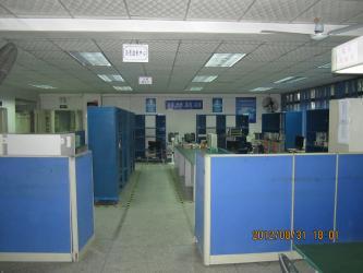 Guangdong Global Telecommunication Technology Co., Ltd.