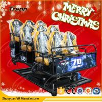 China Comfortable Motion Chair 5D Movie Theater With Bubble / Rain / Wind Effect wholesale