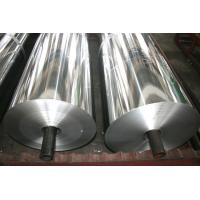 China Reel Aluminium Foil For Food Packaging , Alloy 8011 Household Aluminum Foil Thickness 0.005-0.2 mm wholesale