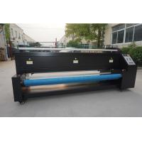 China Heat Fixation Unit Direct Print Sublimation Heater For Polyester And Cotton & Mixed Fabric on sale