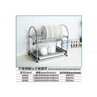 China Support Frames Modern Kitchen Accessories Contemporary Appearance Elegant Outlook wholesale