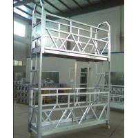 China ZLP800B Steel swing stage on sale