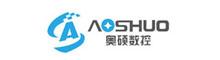Qingdao Aoshuo CNC Machinery Co.,Ltd.