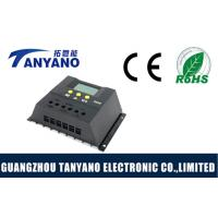 China Intelligent 12V / 24V / 48V 60A Solar Charge Controller with LCD Display wholesale