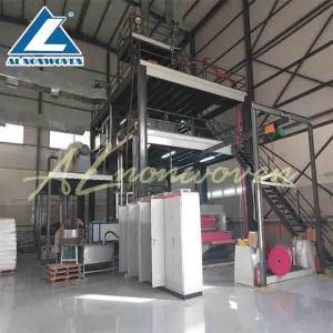 China Single Beam S Line Non Woven Fabric Making Machine , Pp Spunbond Nonwoven Fabric Machine on sale
