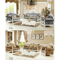 New Classic Royal Style Fabric Sofa for Living Room Furniture (162-1)