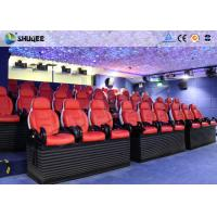 China 5D Theater Simulator, Movie Cinema System With Flat / Arc / Circular Screens on sale