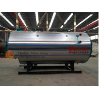 China 0.5-20 T/H High Efficiency Natural Gas Steam Boiler Three Return Fire Tube on sale
