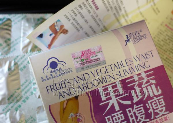 7 Day Diet Pills Chinese Birth Clinicinter