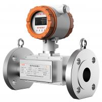 China 2 Channel 1% Accuracy Ultrasonic Natural Gas Flow Meter 0 - 6.4MPa Pressure ISO9001 wholesale