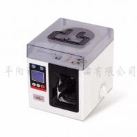 Heavy-Duty Money Strapping Machine With Microcomputer Control